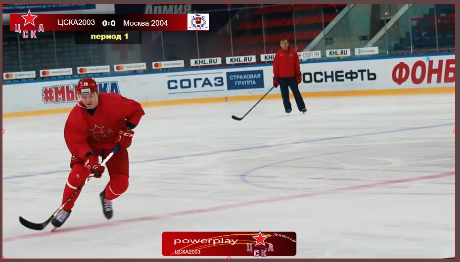ZSKA Moskau Eishockey guppyi Scoreboard