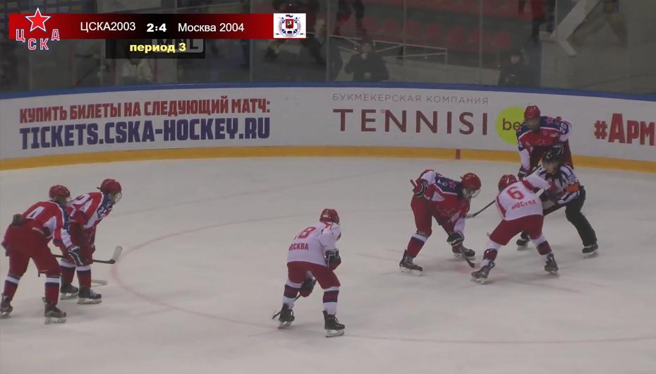zska_moskau guppyi scoreboard