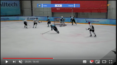 eishockey livestream