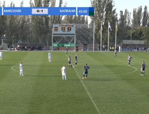 LIVE STREAM with guppyi scoreboard – IFC NIKOLAEV – FC Balkans